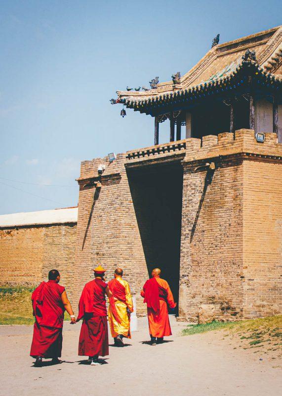 Gate to Erdene Zuu